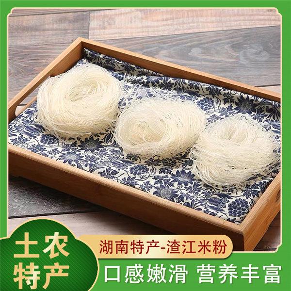 陈海龙米粉