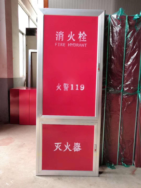 宁夏消火栓箱-乌海消火栓箱市场报价-乌海消火栓箱价格