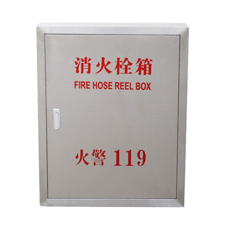 宁夏消火栓箱地址-宁夏消防器材厂家供应-宁夏消防器材市场报价