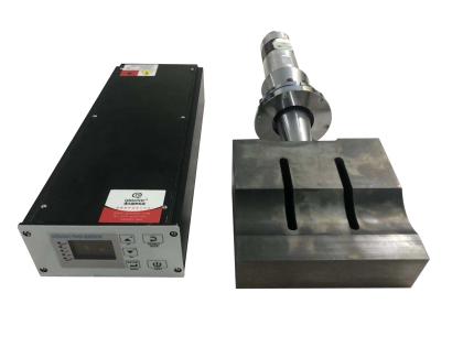 宁波超声波口罩焊接系统