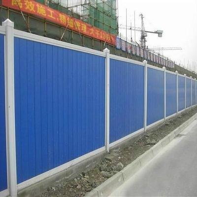 PVC道路围墙围挡批发厂家
