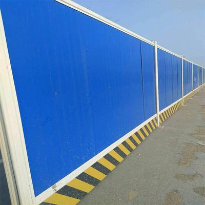 汕头PVC塑料围墙安装,PVC围墙公司