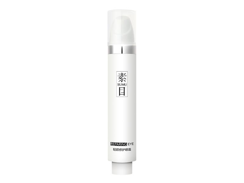 眼部都可以用哪些护肤品_好用的素目紧塑光肌淡纹精华霜供应