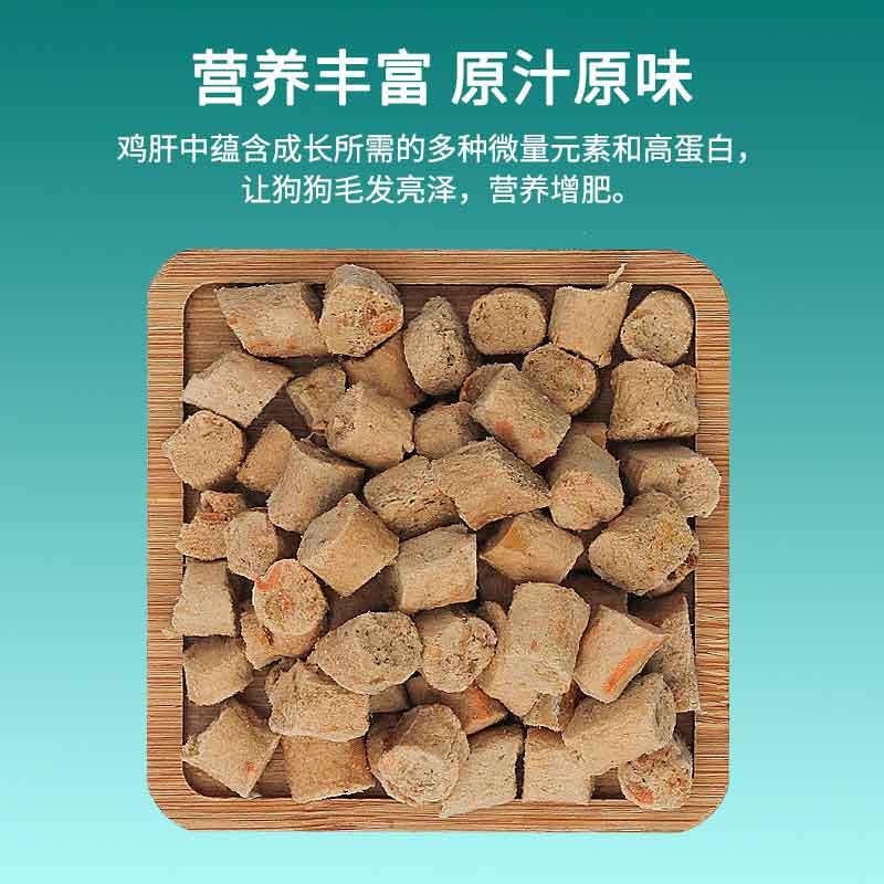 辽宁猫咪生骨肉生产商