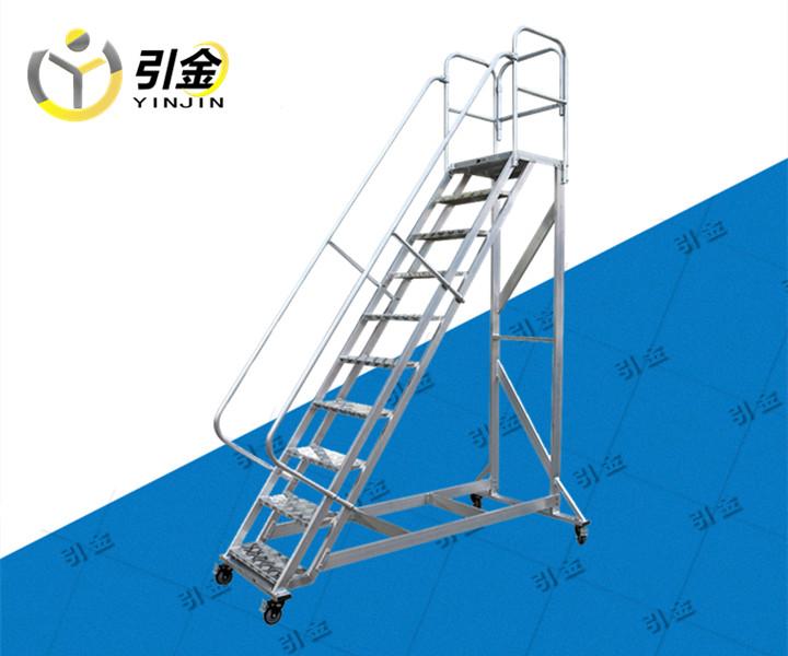 1m2m3m4m移动登高梯供应,广东深圳铝合金登高梯规格参数