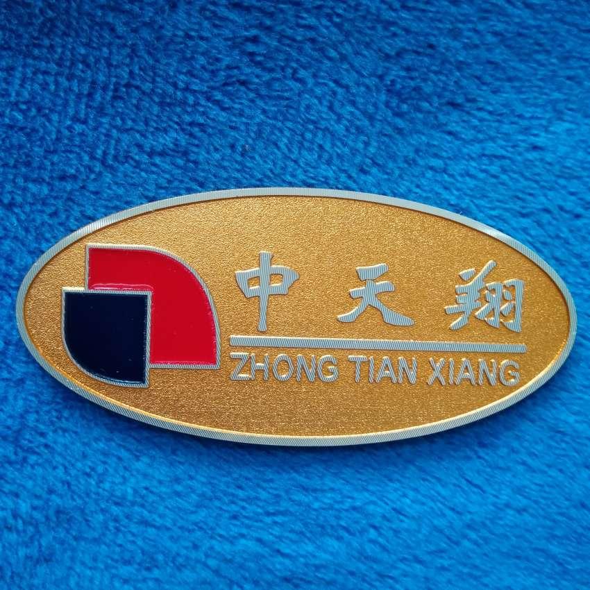 广州丝印铝标牌厂