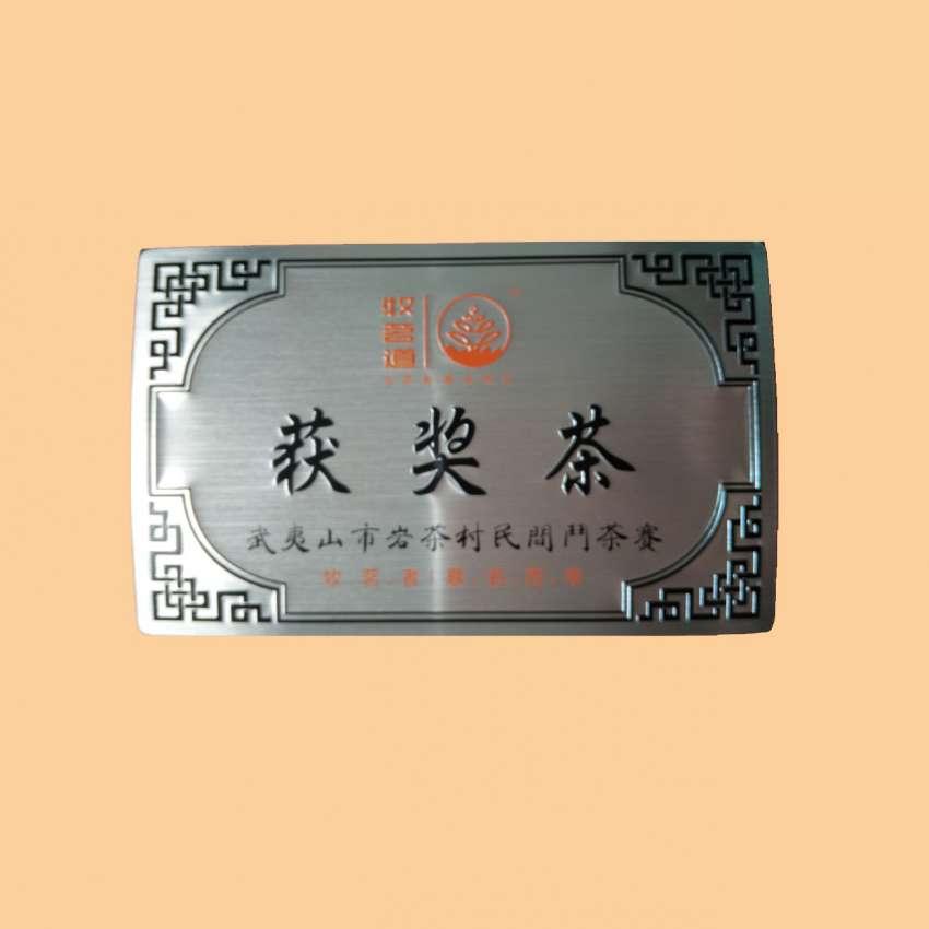 北京丝印铝铭牌供应,压铸铝铭牌哪里买