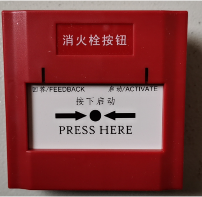 東莞江森自控消防聯動報警系統的組成,江森自動消防報警系統多少錢