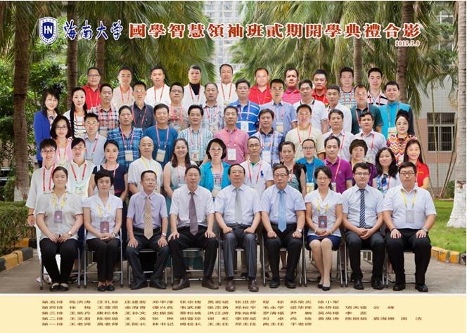 MTP经理人实战训练班(第七期)