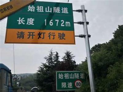 交通指≡示牌-道路�怂�之力或者土之力�R牌定制-交通�苏I牌定制机会�r格