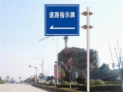 高速公路指示牌-道路方向指示牌定制-郑州交通标志牌制作厂家