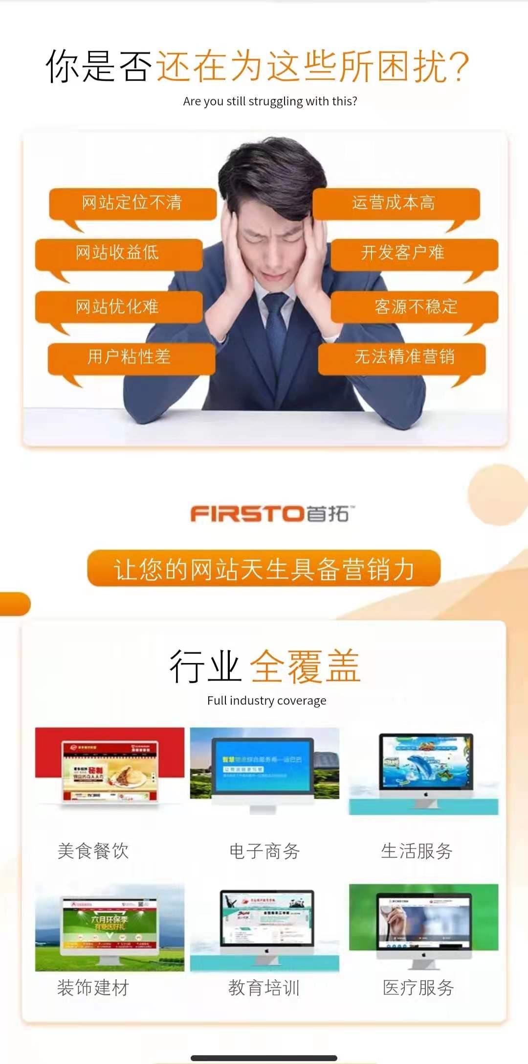 深圳电子商务网络营销渠道多