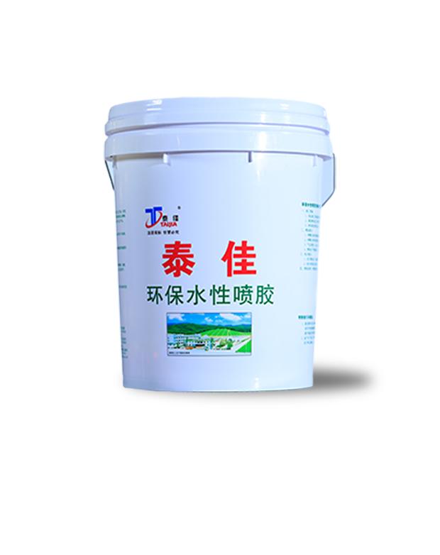 膠水公司|高性價比的環保噴膠產品信息