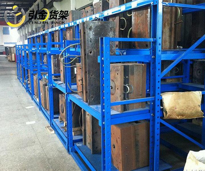 青岛模具式货架市场在哪里_重力抽屉式仓储货架批发