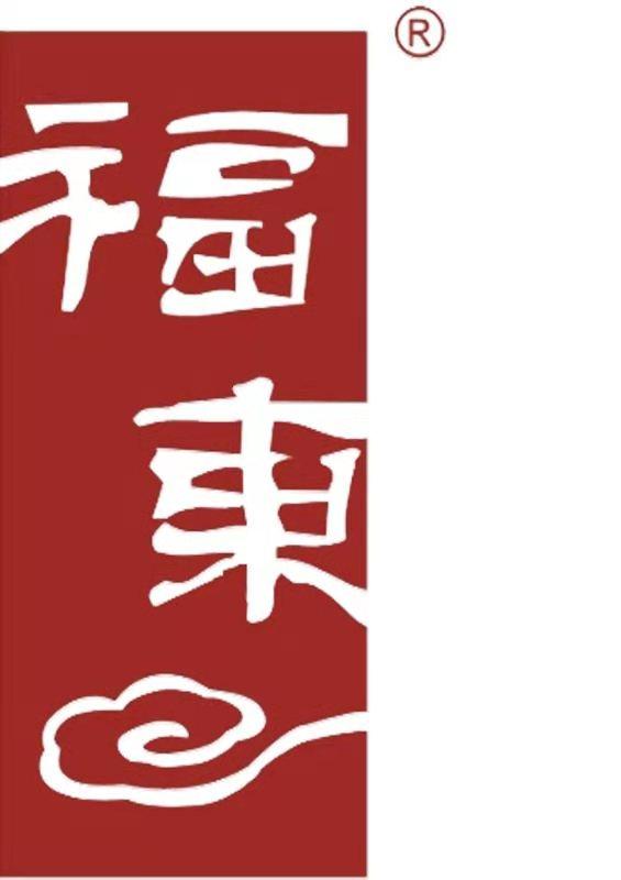 广东省福东饮食管理有限公司