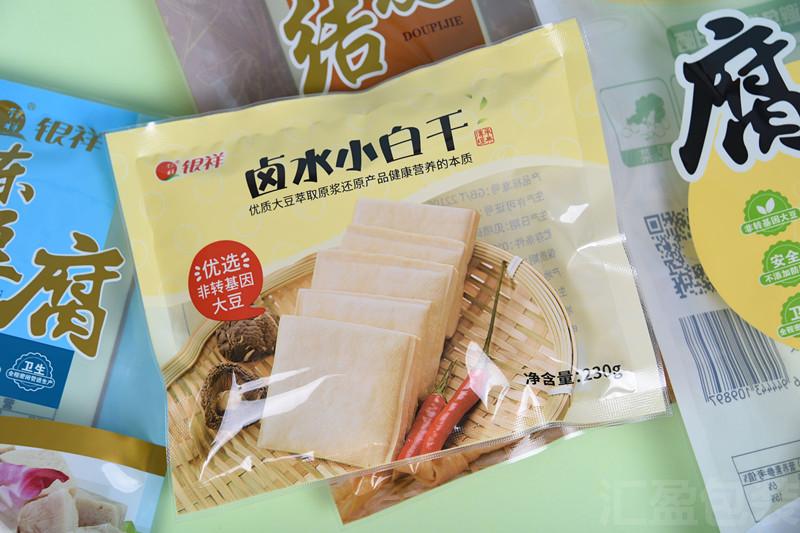台湾自立拉链袋图片 厦门地区高性价比的豆制品用袋