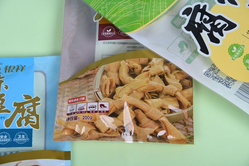 北京自立拉鏈袋-廈門豆制品用袋哪個廠家好
