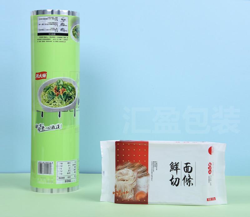 面條用膜品種齊全 廈門哪里能買到質量不錯的冷凍袋