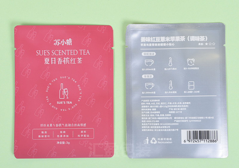 出售★阴阳带-口¤碑好的冷冻袋-汇盈印↑刷提供