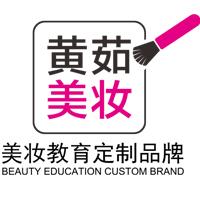 郑州市汇美晟典职业培训学校