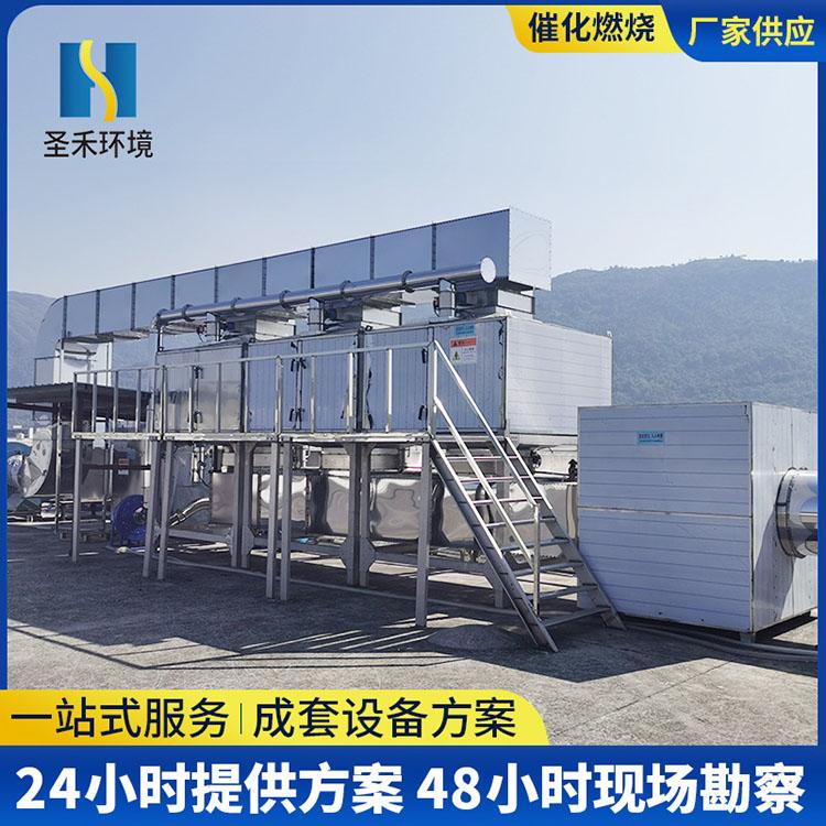 印刷厂VOCS废气处理成套设备 活性炭吸附废气处理设备