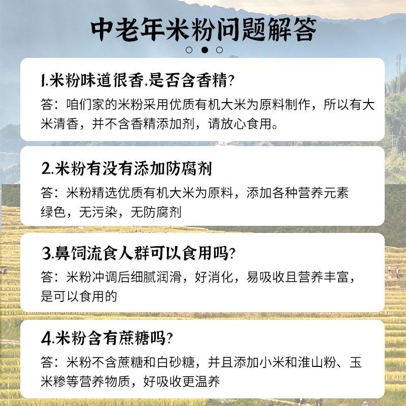 重庆五谷代餐粉供应