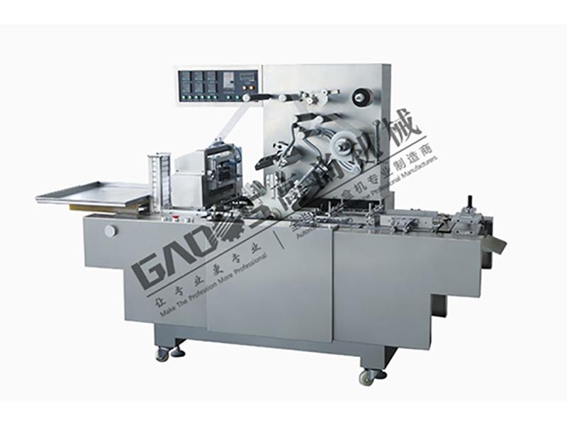 GS-560C 自動熱收縮包裝機