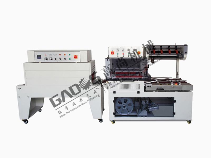 GS-560B 自動熱收縮包裝機