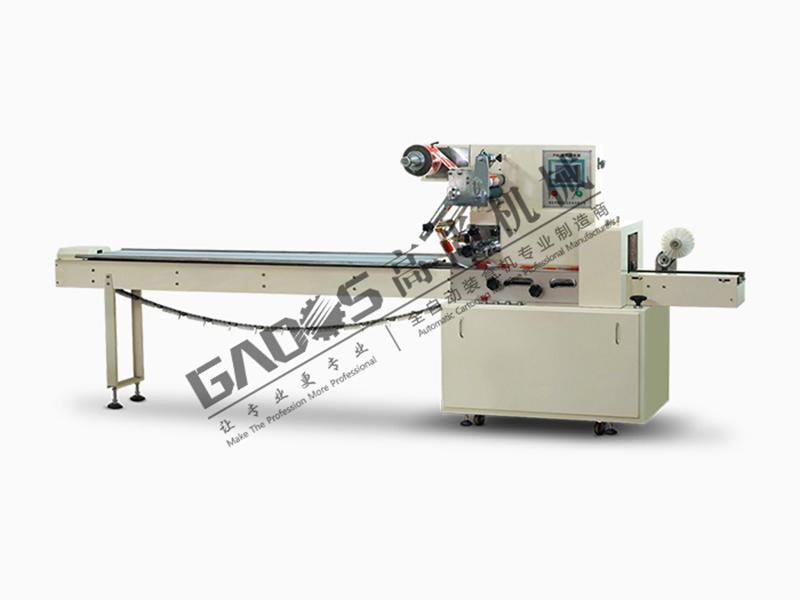 PW-300A/450A 高速枕式自動包裝機
