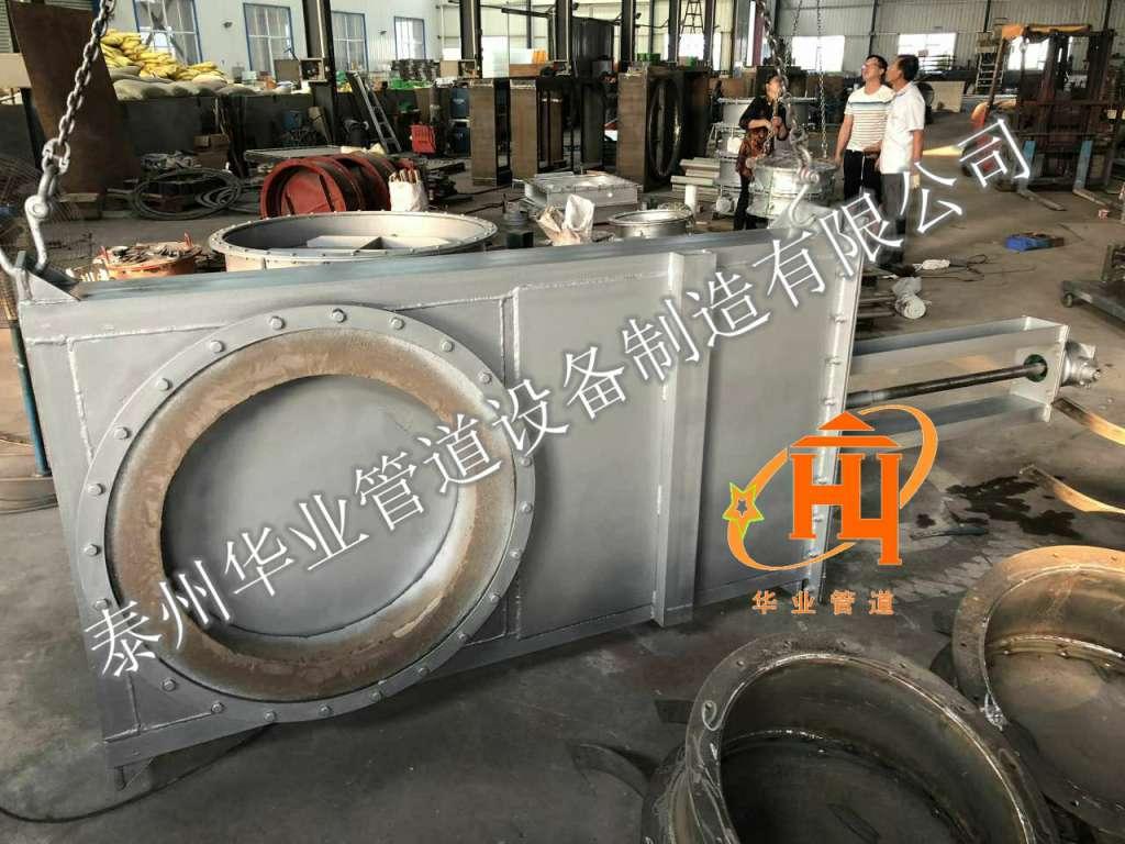 江蘇1500℃插板門生產商