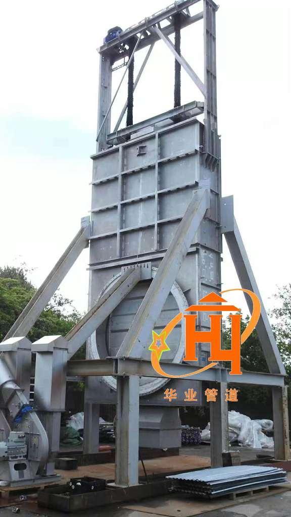 遼寧內襯GH747高溫合金骨架插板閥供應