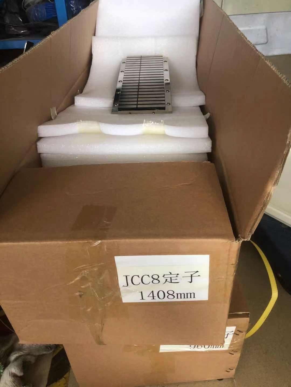 东莞机床专用直线电机报价,多滑块直线电机供应商
