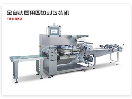 實用的自動包裝機供應商|華碩機械提供優良的全自動醫用四邊封包裝機