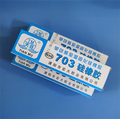 TM703硅橡胶|703胶|703胶水|703硅胶-宏大胶业