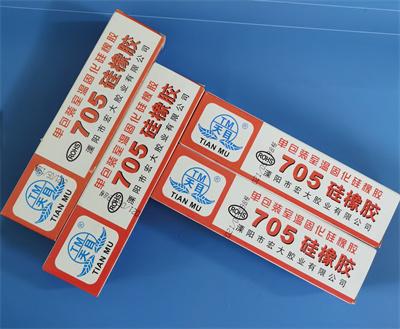 TM705硅橡胶|电子缘绝密封胶-宏大胶业