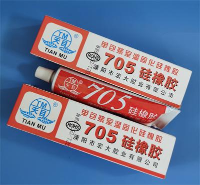 江西705胶用途