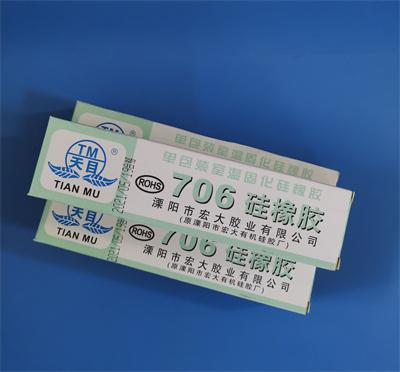 上海706硅橡胶厂家