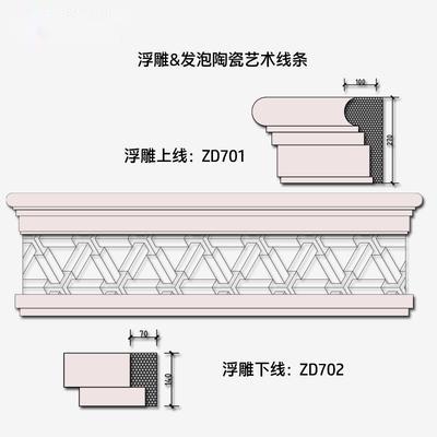 南京LC发泡陶瓷线条生产厂家