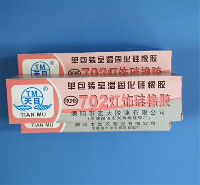 TM702硅橡胶|灯饰硅橡胶-宏大胶业