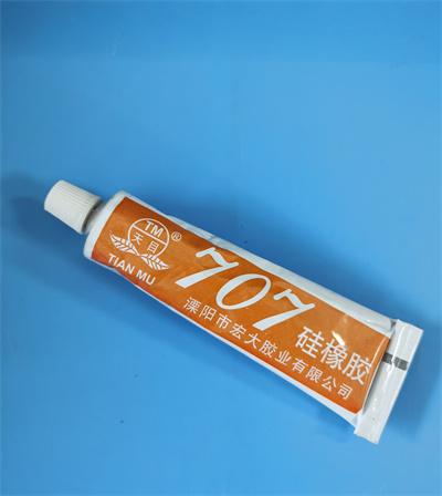 TM707硅橡胶|传感器硅橡胶|PTC专用胶-宏大胶业