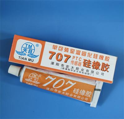 广东传感器专用胶多少钱