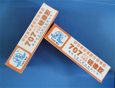 上海PTC专用胶价钱