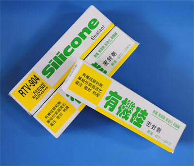 福建有机硅胶黏剂行情,905有机硅胶粘剂行情