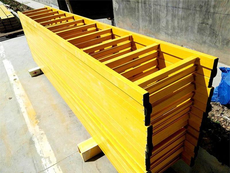 广西玻璃钢爬梯|供应河北质量好的玻璃钢爬梯