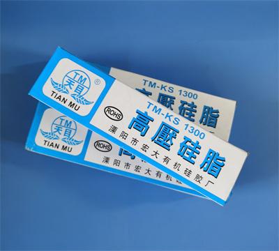 天津TM高压绝缘硅脂膏生产厂家,高压绝缘润滑脂膏报价