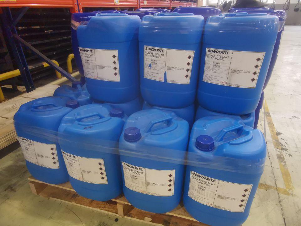上海漢高陶化液-價位合理的漢高陶化劑供應