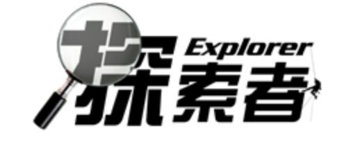 石家庄探索者企业管理咨询有限公司