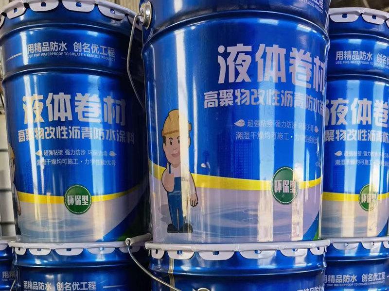 浙江液體防水卷材采購