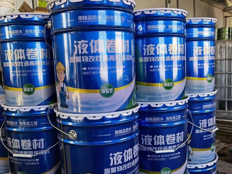 山東改性瀝青液體防水卷材采購