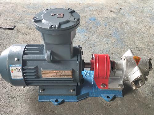 山東kcb密封齒輪泵尺寸